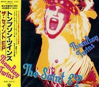 Cover Thompson Twins - The Saint [EP]
